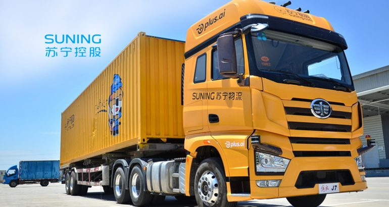 Suning Completes Testing Of Self-driving Heavy Duty Truck