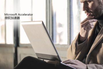 """Think Next: Microsoft for Startups China Enables Chinese Innovations to """"Go Global"""" and Overseas Innovations to """"Go China"""""""