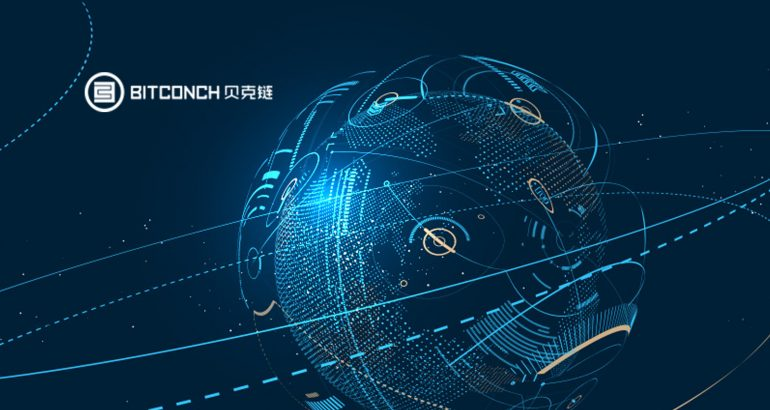 Blockchain Speed Barrier Broken by Cryptic Labs and Bitconch to Deliver Enterprise-Ready Solution