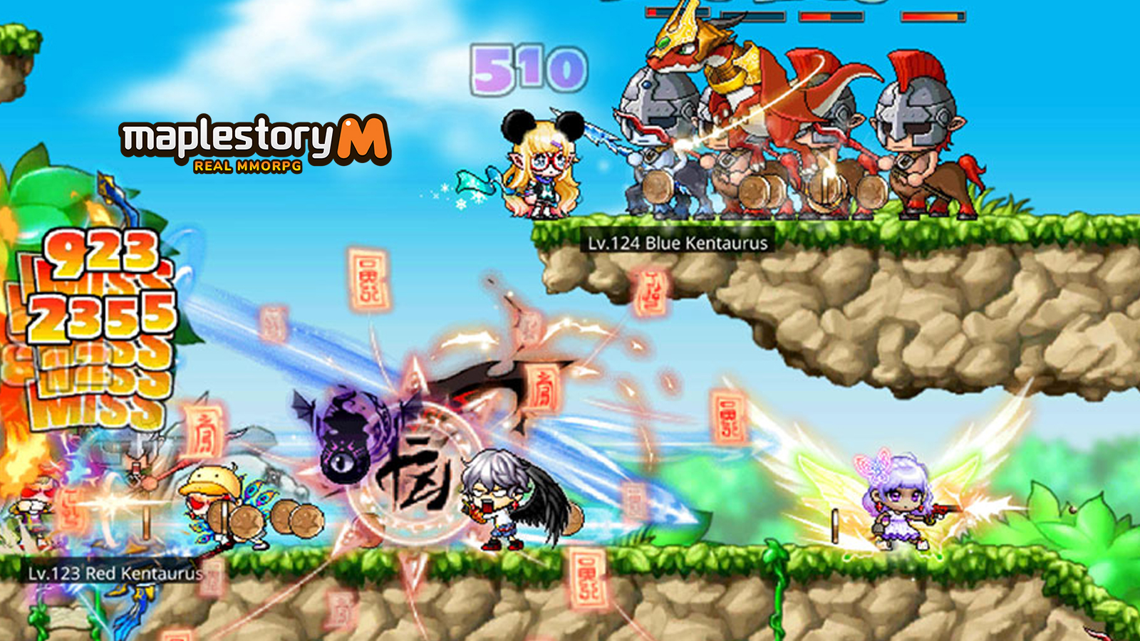 Maplestory leader a