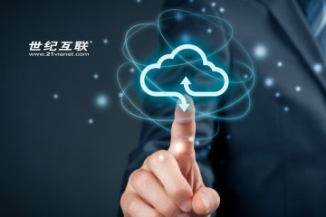 21Vianet Group, Inc. to Provide Baozun with Hybrid Cloud-Based Container Solutions, Leading a New Era of E-Commerce