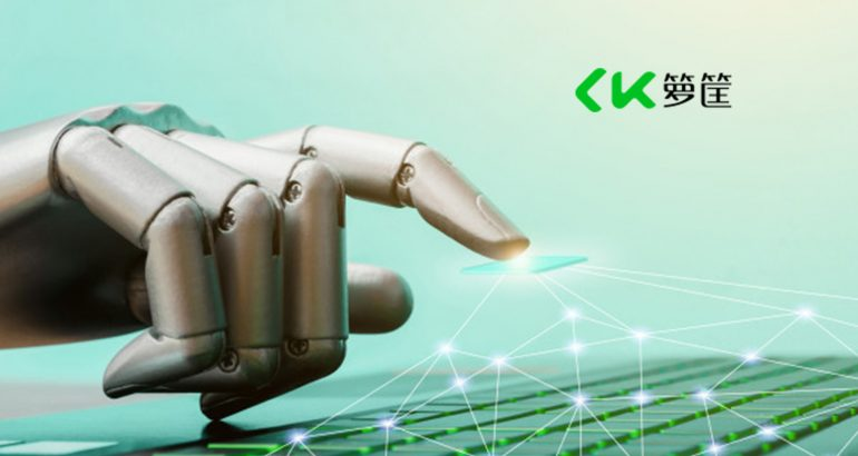 Luokung Technology Corp. Announces to Acquire AI Company