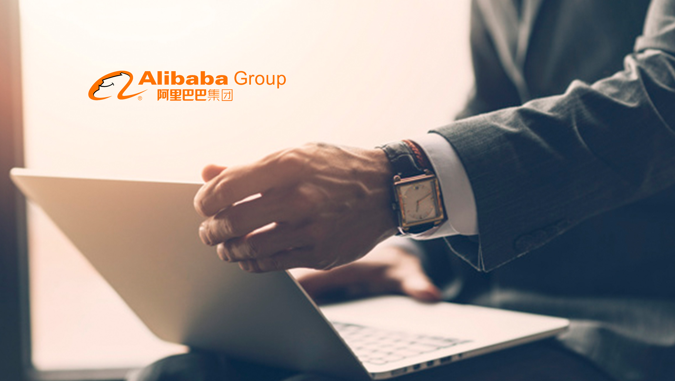 Alibaba Acquires Import e-commerce Platform Kaola from